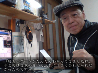 60代男性kazuさん