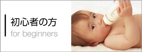 top-icon-04